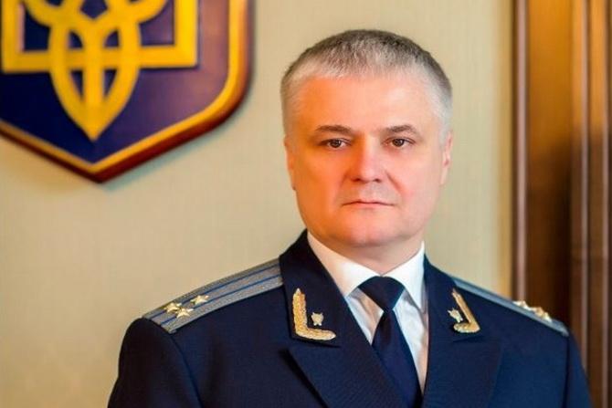 нас форма прокурора украины фото можно назвать